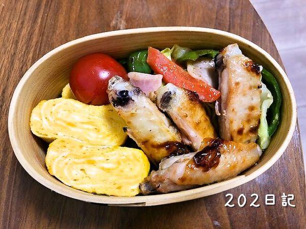 uchigohan20200121-5.jpeg