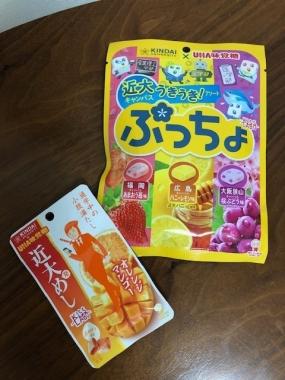 uchigohan20200208-4.jpeg