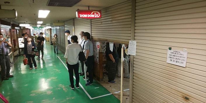 DSC_0039 200630 ドムドム桑名FC (2)
