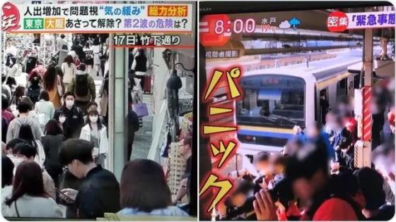 ワイドショー 誤報 捏造 歪曲 朝日新聞 モーニングショー グッド!モーニング バイキング テレビ朝日