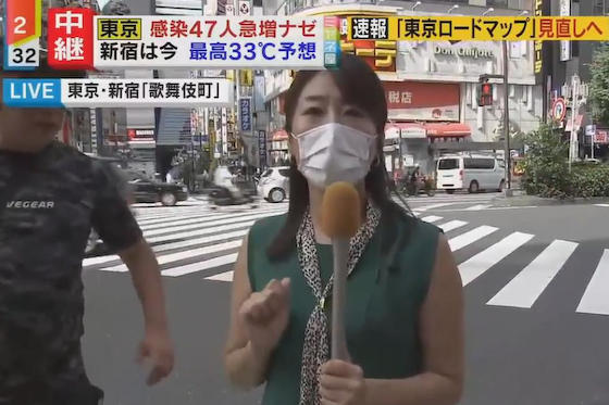 歌舞伎町 放送事故 中継 ミヤネ屋