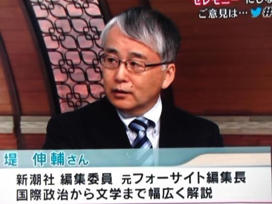 TBS 堤伸輔 TikTok 中国 国家情報法