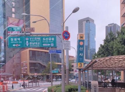 韓国人「ソウル市主催で『アフターコロナ』についての意見を交わすオンライン国際会議を開くニダ」→ 日本からの参加都市無し→ 「なじぇ参加しないニダ!韓国が防疫に成功してプライドが傷つくのか?」