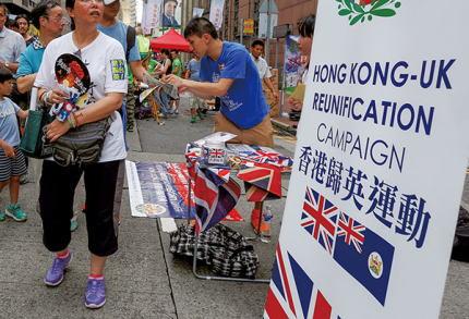 米英、中国と全面対決へ … 英国「中国は香港に対する『国家安全法』を撤回しなければ、英国の海外旅券保有する香港市民290万人に英国市民権取得の道を開く」