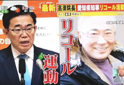 作家の竹田恒泰氏、TBS系「ゴゴスマ」降板へ … 製作の名古屋CBCテレビから「もう出演はご遠慮ください」との通達、大村知事リコール運動が影響か