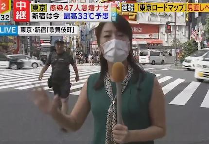 ミヤネ屋で 放送事故、歌舞伎町を中継中、男が画面奥から一直線に向かって歩いてきて女性レポーターに絡み、中継中止に(動画)