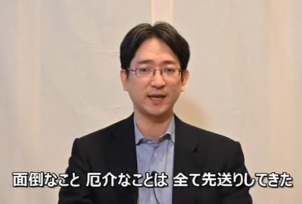 鳩山由紀夫元首相の長男・鳩山紀一郎氏(43)、YouTubeにて政治活動を始める考えを明らかに(動画) … 紀一郎氏は長岡技術科学大大学院で特任准教授を務める