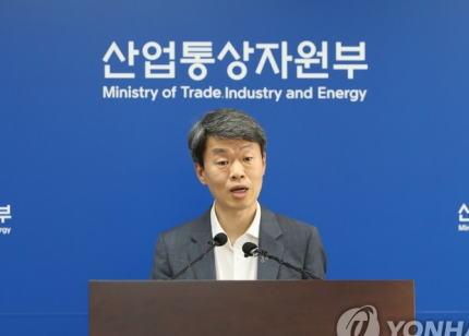 韓国政府 「日本の輸出規制についてWTOに提訴すると言ったのに、日本からはまだ対話要請がない。日本側が積極的、継続的な対話に乗り出すよう希望している」