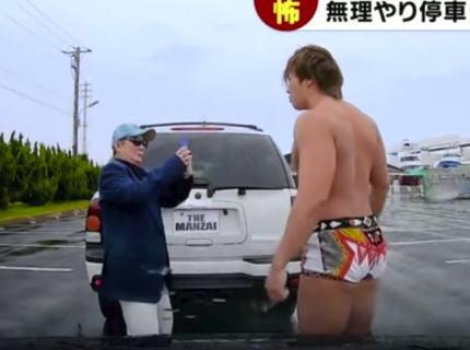罰則が強化された「煽り運転」検挙第1号は福岡・筑紫野 … 軽トラックを運転中、前に割り込んできた乗用車の女性を停車させて鎌で脅した男(70)を逮捕