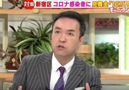 テレ朝モーニングショー・玉川徹、兵庫県の井戸敏三知事が「東京が感染増加の諸悪の根源」と発言した件に「この人なんなんですかね?頭の中で諸悪の根源って思っているんでしょうね」