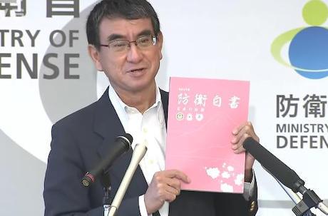 韓国「日本が公開した2020年度『防衛白書』、韓国の項目の序列が下がり、韓国への冷遇が目立つ内容になった」 … 16年連続で竹島の領有権を主張、「幅広い分野での関係改善の意思」の文言が削除される