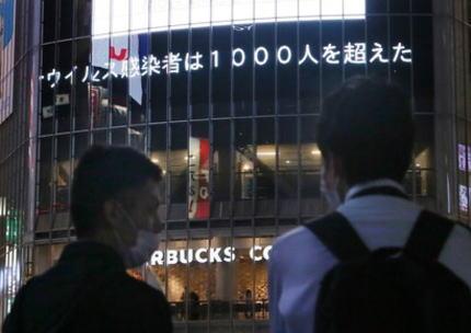 東京都民さん 「コロナは嘘!ただの風邪!マスク着用も不要!アルコール消毒もやめた!最強の感染防止は検査を受けない事!」