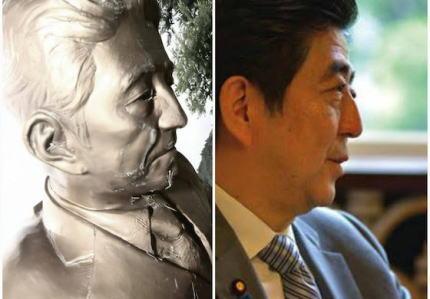 韓国の植物園に設置された、慰安婦像に向かって土下座する安倍晋三の像、早速韓国人のオモチャになる(画像)