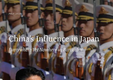 沖縄タイムス「米シンクタンクがまとめた報告書に、『沖縄の新聞に中国政府が資金提供し影響力を及ぼしている』との記述。当社が中国政府から資金提供を受けている事実など無い!!」