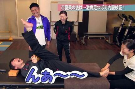足裏マッサージ 「ここ痛いですか?胃腸が悪いですね~」← これ本当なの?