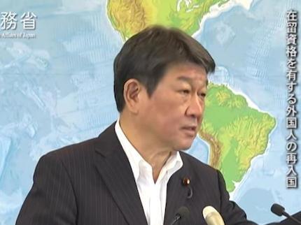 茂木外相、記者会見で日本語がおぼつかない外国人記者の質問に英語で返す→ 記者「そんな馬鹿にしなくても」 茂木「いや、全く馬鹿にしてないです」「日本語分かっていただけましたか」(動画)→ 差別的だと批判を浴びる