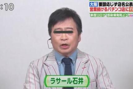 百田尚樹氏 「旬が過ぎて落ち目になり売れなくなったタレントは、政府批判をしてメディアに取り上げられようとする傾向がある」「反安倍を唱えたりすると、メディアが紹介してくれるので『この路線や!』と思うのかもしれない」