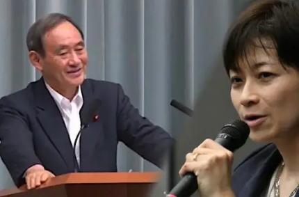 東京新聞・望月衣塑子 「菅政権になったら、オープンな情報開示という点では安倍政権よりも後退して今より隠蔽国家になると思います」
