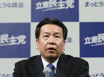 立憲民主党の枝野幸男代表、「政府の新型コロナへの対応はバラバラだ。私が内閣をつくれば、強い官房長官の下で一元化して対策を進める」