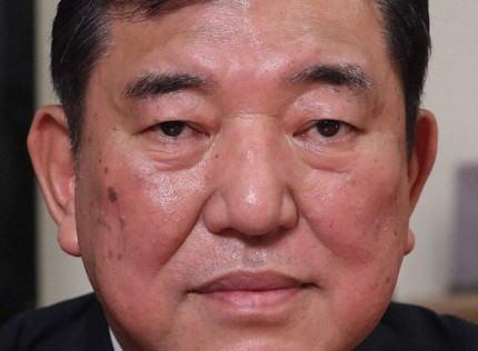 朝日新聞・社説 「菅氏は自民党の旗の下での『一致団結』を訴えた。ならば今回総裁選を戦った石破茂元幹事長の要職での起用を考えてもいいのではないか」