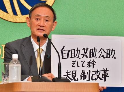 枝野幸男 「菅総裁の掲げる『自助・共助・公助』はけしからん。政治は『公助』だ」→ 2005年の枝野「生活保護はまさに自助・共助・公助だ」、与党だった11年にも同様の発言