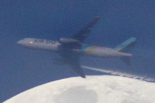 20200312 AIR DO機
