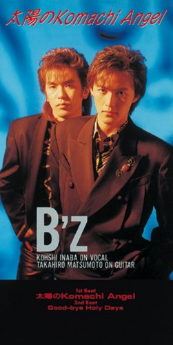 "ON AIR#4530 ""太陽のKomachi Angel/B'z"""