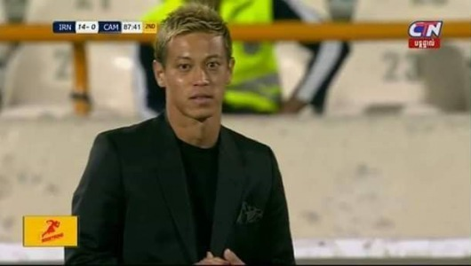 Keisuke Honda was the manager for Cambodia in their 14-0 loss to Iran
