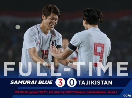 Tajikistan 0-3 Japan minamino asano goal