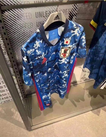 Japan's new kit has been leaked by Footy Headlines