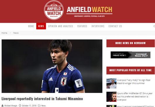 Liverpool reportedly interested in Takumi Minamino