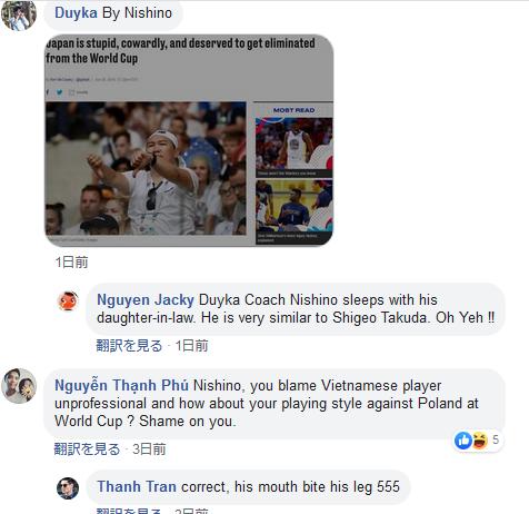 Vietnam supporters slam Akira Nishino