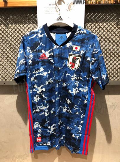Japan 2020 Home Kit