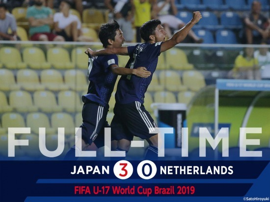 Japan U17 3-0 Netherlands U17 world cup