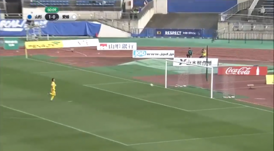 Montedio Yamagata of J2 (Japan) score from behind the halfway line vs Ehime twice In the space of 90 seconds