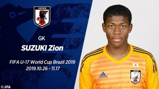 Zion Suzuki U17WC 2019