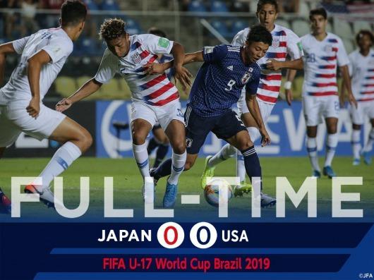 United States U17 0-0 Japan U17 2019 WC