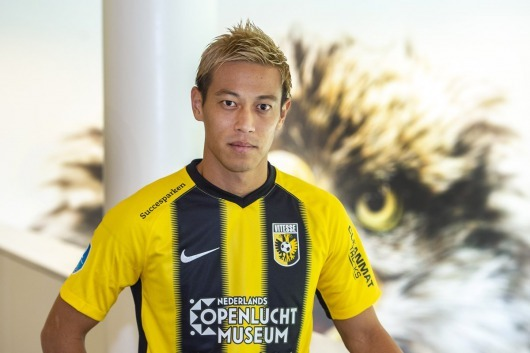 Keisuke Honda joins Vitesse Arnhem until the end of the season