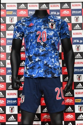 2020 Japan National Team uniforms revealed 2