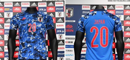 2020 Japan National Team uniforms revealed 3