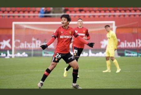 Takefusa Kubo goal vs Villarreal 2019