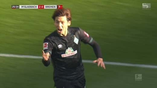Yuya Osako pulls one back for Werder Bremen referee rules out the goal