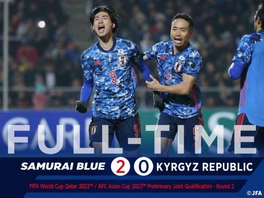Kyrgyzstan 0-2 Japan Minamino Haraguchi goals