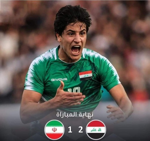 Iraq 2-1 Iran WC Qualification Asia, Round 5