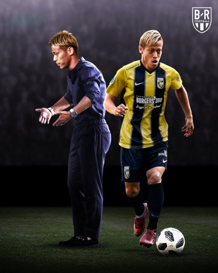 Keisuke Honda signs for Vitesse also Cambodia manager