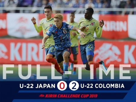 U22 Japan 0-2 against U22 Colombia 2019