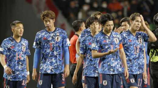 Venezuela embarrass Japan 4-1 in friendly