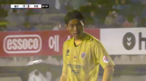 Never let Ulsan Hyundai goalkeeper Kim Seunggyu take a throw in ever, ever again