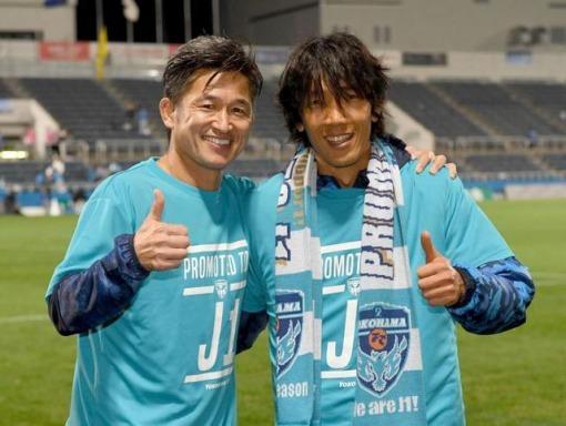 Kazuyoshi Miura (52) and Shunsuke Nakamura (41) achieve 1st division promotion