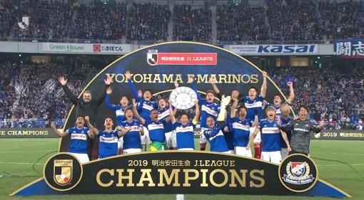 Yokohama F Marinos are J1 League champions 2019